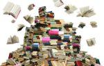 5 libros que no pueden faltar en tu biblioteca